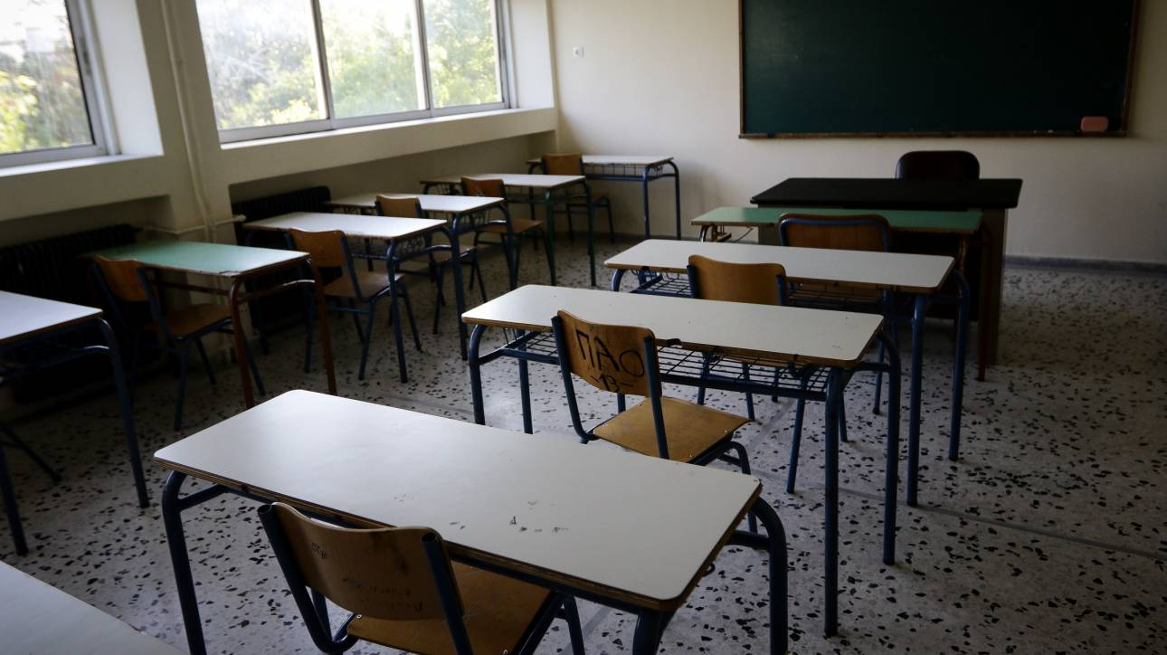 Προσλήψεις 3.213 αναπληρωτών εκπαιδευτικών από το υπουργείο Παιδείας