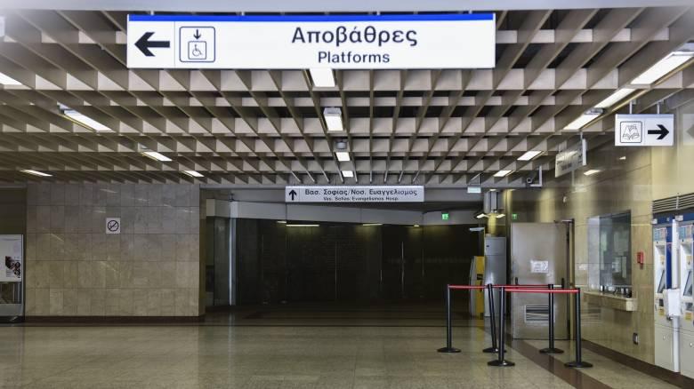 Μετρό: Επανέρχονται τα ενιαία δρομολόγια προς Αεροδρόμιο