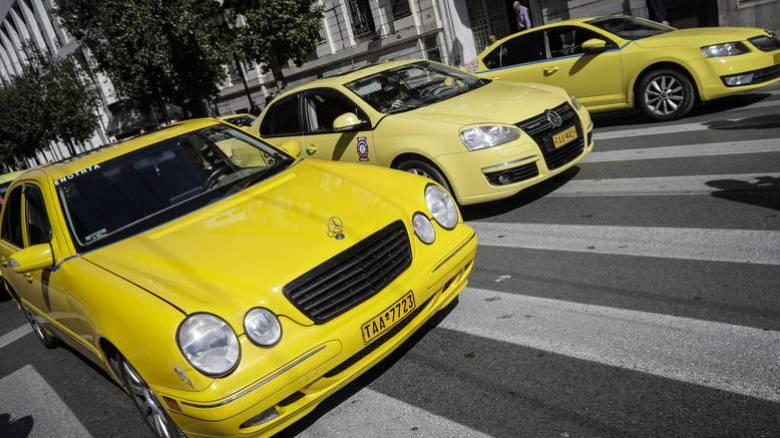 Στάση εργασίας στα ταξί σήμερα - Δείτε ποιες ώρες