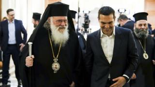 Συμφωνία Κράτους-Εκκλησίας: Σε ποια σημεία κατέληξαν Τσίπρας - Ιερώνυμος