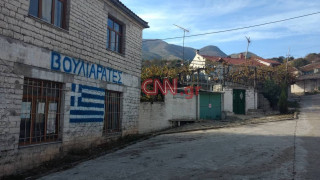 Αποστολή CNN Greece: Στους Βουλιαράτες η σορός του Κωνσταντίνου Κατσίφα