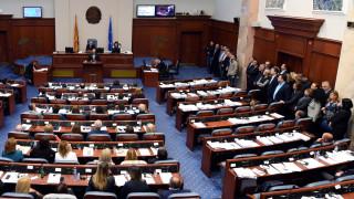 ΠΓΔΜ: Ξεκίνησε στην Επιτροπή της Βουλής η συζήτηση επί των τροπολογιών του Συντάγματος