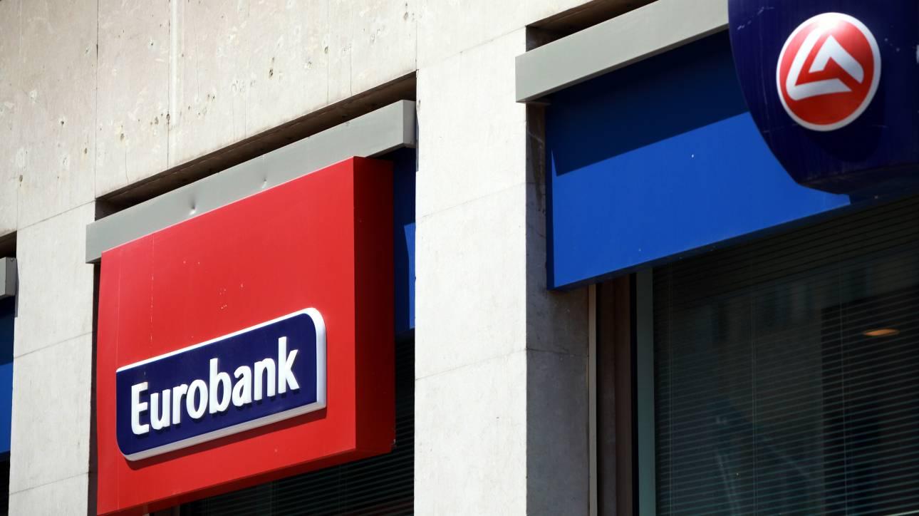 Την ελληνική εξωστρέφεια στηρίζει η Eurobank μέσω του Trade Club Alliance