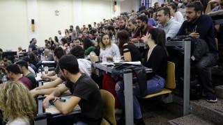 Μετεγγραφές φοιτητών: Ως πότε μπορείτε να υποβάλετε ένσταση