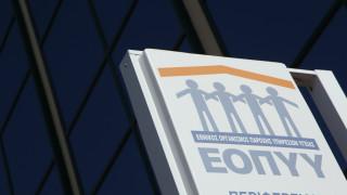 ΕΟΠΥΥ: Τι αλλάζει στις εξετάσεις και τις αποζημιώσεις των ασφαλισμένων