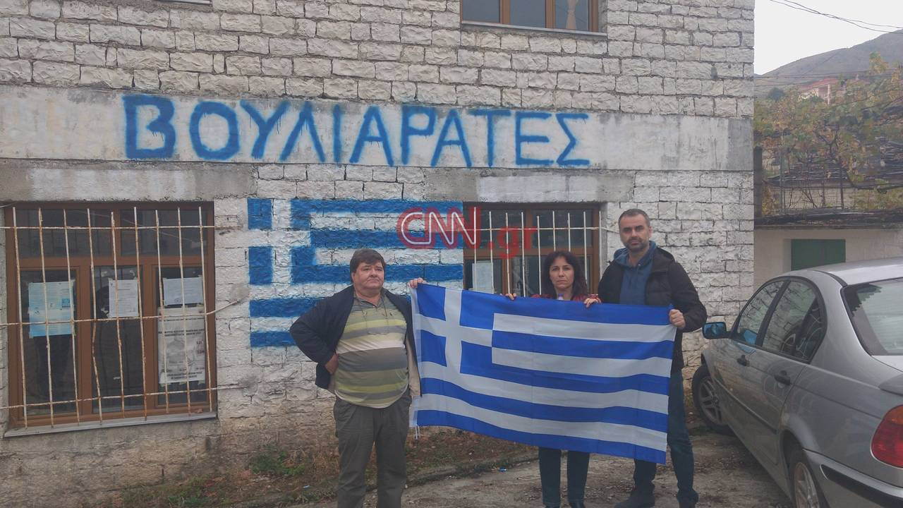 https://cdn.cnngreece.gr/media/news/2018/11/08/153957/photos/snapshot/45697944_1903195306462406_4927484290708537344_n.jpg