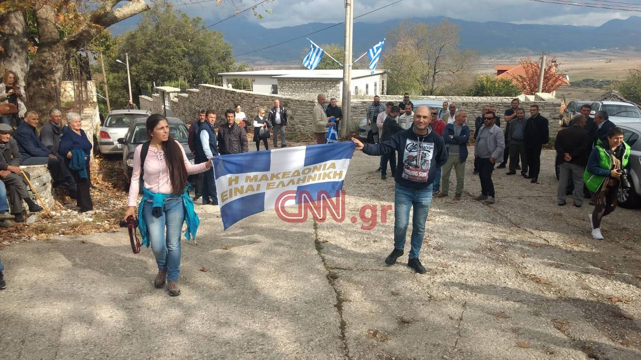 https://cdn.cnngreece.gr/media/news/2018/11/08/153957/photos/snapshot/pliakos-2.jpg
