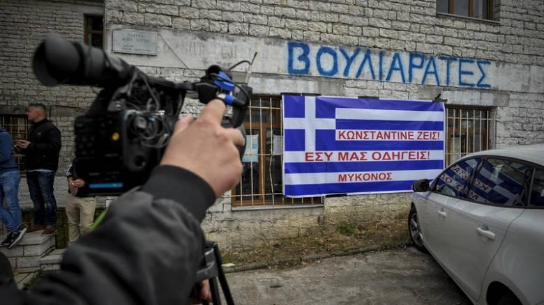 Ελεύθεροι οι 12 Έλληνες ομογενείς που είχαν προσαχθεί από την αλβανική αστυνομία