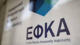 ΕΦΚΑ: Μόνο ηλεκτρονικά οι αιτήσεις των συνταξιούχων από τη Δευτέρα