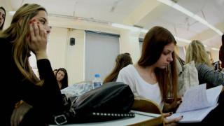 Μετεγγραφές φοιτητών: Μέχρι την Τρίτη η υποβολή αιτήσεων