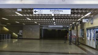 Ξεκινούν ξανά τα δρομολόγια του μετρό προς αεροδρόμιο χωρίς μετεπιβιβάσεις