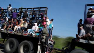 Μεξικό: Εκατοντάδες μετανάστες συνεχίζουν την πορεία τους προς τις ΗΠΑ