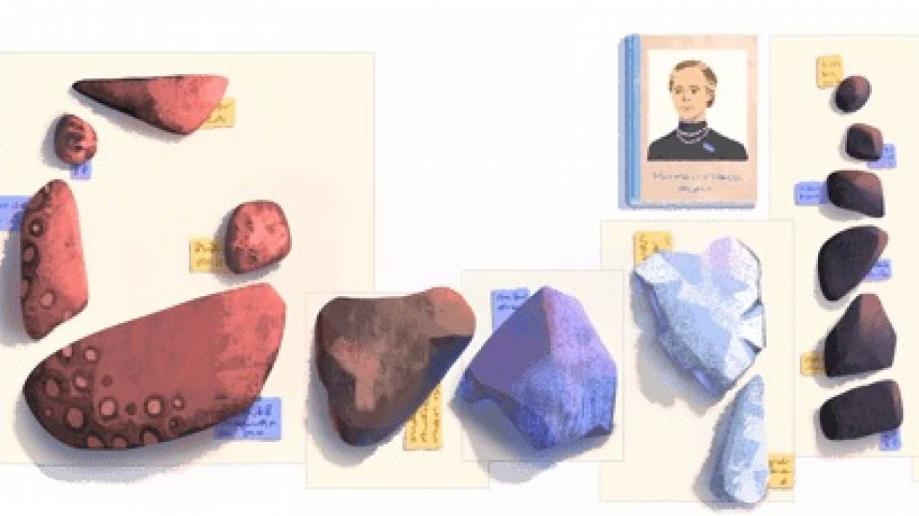 Google doodle αφιερωμένο στην μηχανικό Elisa Leonida Zamfirescu