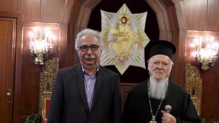 Συνάντηση Γαβρόγλου-Βαρθολομαίου στο Φανάρι