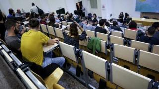 Μετεγγραφές φοιτητών: Μέχρι την Τρίτη μπορείτε να υποβάλετε ενστάσεις