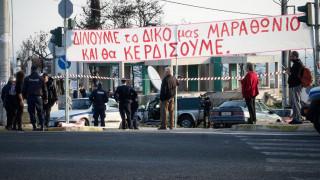 Μαραθώνιος 2018: Διαμαρτυρία των κατοίκων των πυρόπληκτων περιοχών