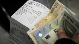 ΔΕΗ: Χρέωση ενός ευρώ σε όσους λαμβάνουν τον λογαριασμό στο σπίτι από την 1η Δεκεμβρίου