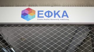 ΕΦΚΑ: Μόνο ηλεκτρονικά πλέον οι αιτήσεις των συνταξιούχων
