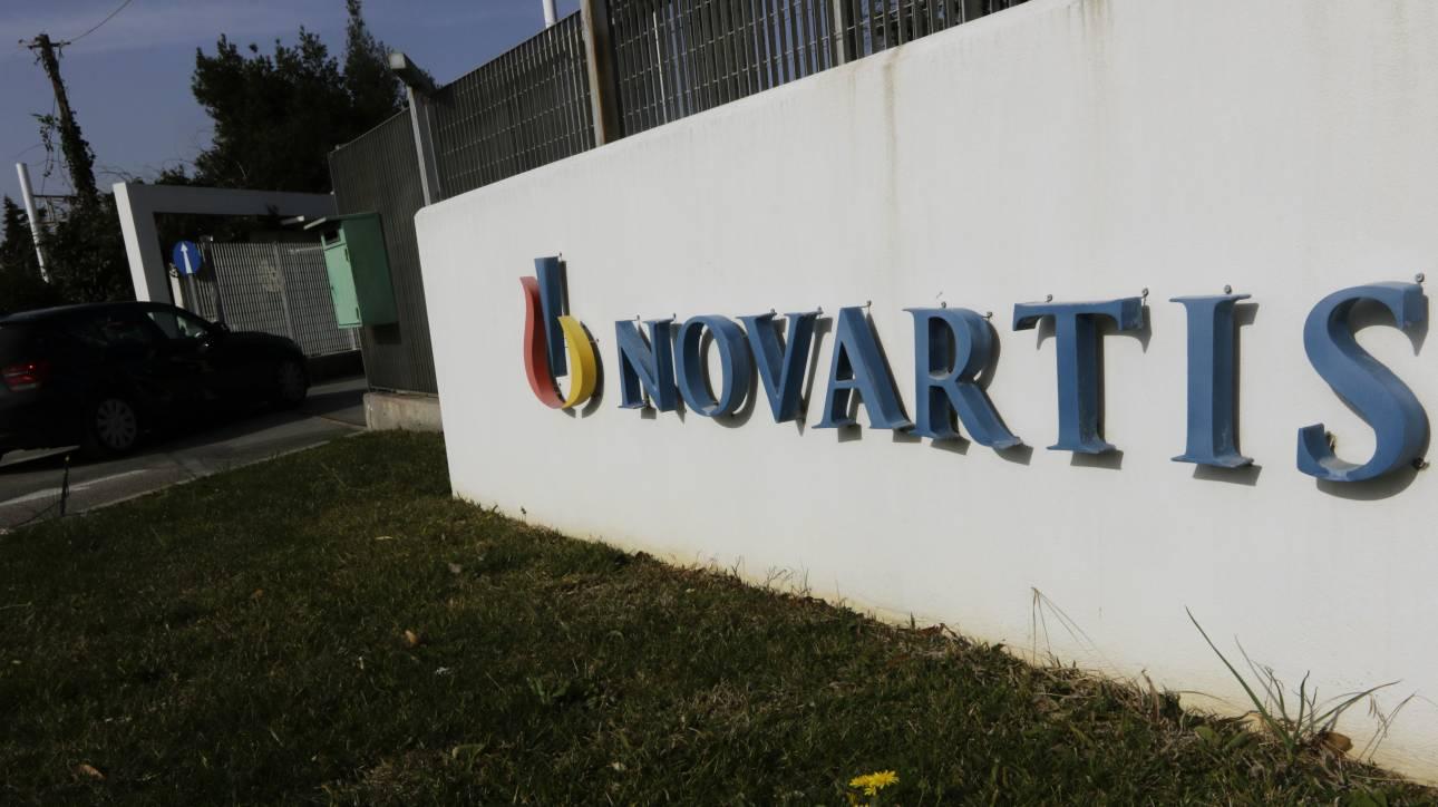 «Παγώνει» προσωρινά η έρευνα για τη Novartis