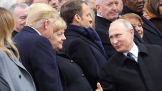 Πούτιν: Είχα μία καλή συνομιλία με τον Τραμπ στο Παρίσι