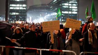 Γερμανία: Παράλληλες διαδηλώσεις ακροδεξιών και αντιφασιστών στο Βερολίνο