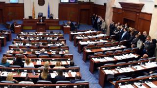 ΠΓΔΜ: Η κοινοβουλευτική Επιτροπή ενέκρινε τις τροπολογίες του Συντάγματος