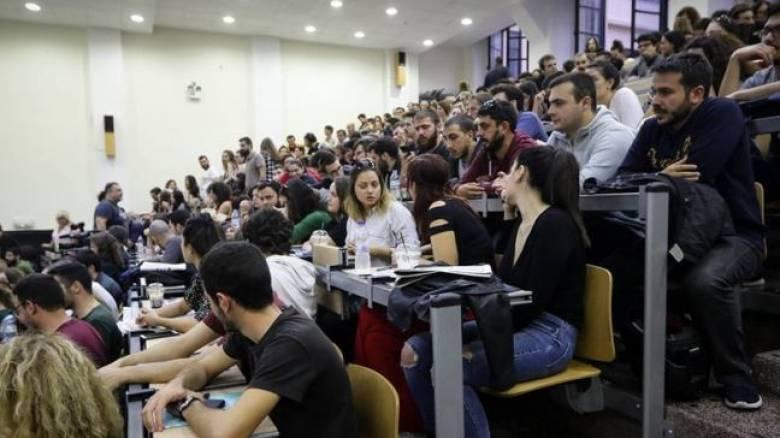 Μετεγγραφές φοιτητών: Μέχρι σήμερα οι ενστάσεις