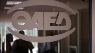 ΟΑΕΔ: Νέο πρόγραμμα για 6.000 ανέργους - Ποιους αφορά
