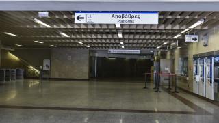 Κανονικά τα δρομολόγια του μετρό προς το αεροδρόμιο, χωρίς μετεπιβίβαση