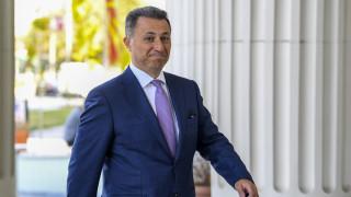 ΠΓΔΜ: Η αστυνομία εξέδωσε ένταλμα σύλληψης εις βάρος του Νίκολα Γκρούεφσκι