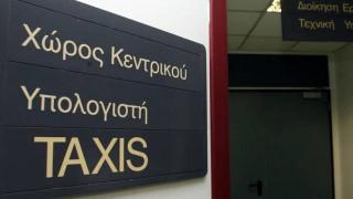 Ηλεκτρονικό βιβλίο εισαγωγής τιμολογίων ανοίγει το Taxisnet