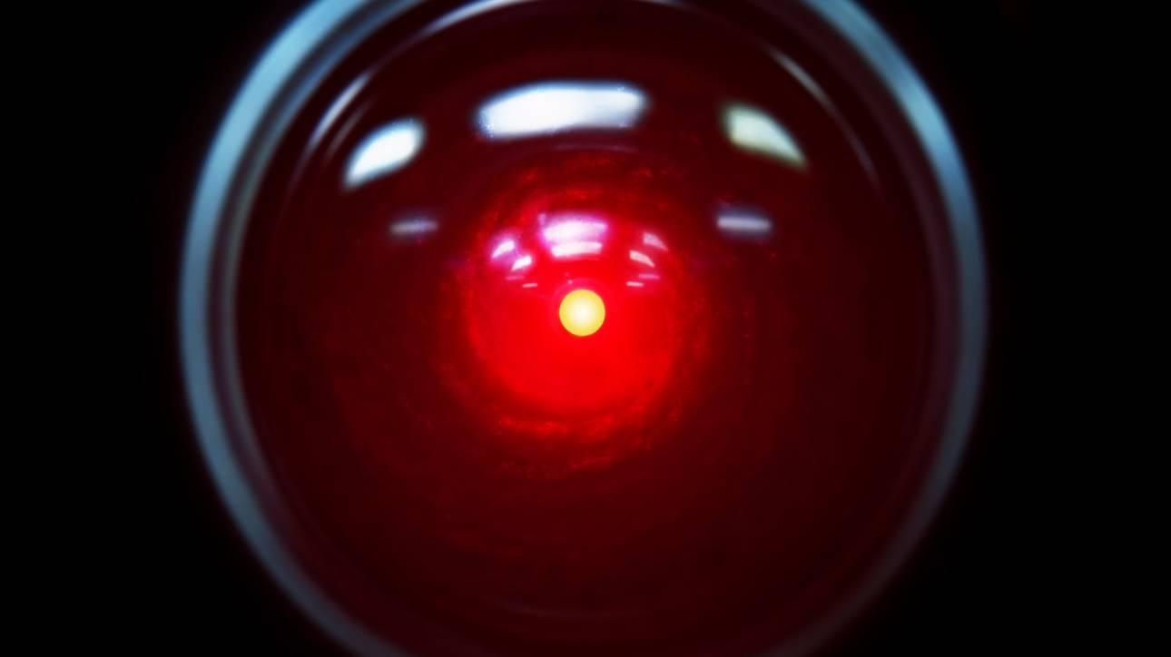 Αντίο HAL: σίγησε για πάντα η φωνή του σατανικού υπολογιστή στην Οδύσσεια του Διαστήματος
