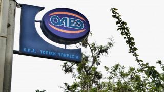 ΟΑΕΔ: Έρχεται νέο πρόγραμμα για χιλιάδες ανέργους