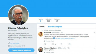 Fake λογαριασμός του Κώστα Γαβρόγλου στο Twitter