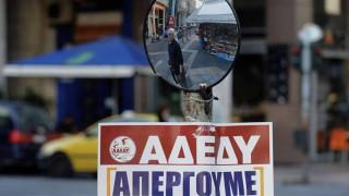 ΑΔΕΔΥ: 24ωρη πανελλαδική απεργία στις 14 Νοεμβρίου