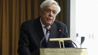 Παυλόπουλος: Η επιβίωση της Ε.Ε. εξαρτάται από την αντοχή των θεσμών