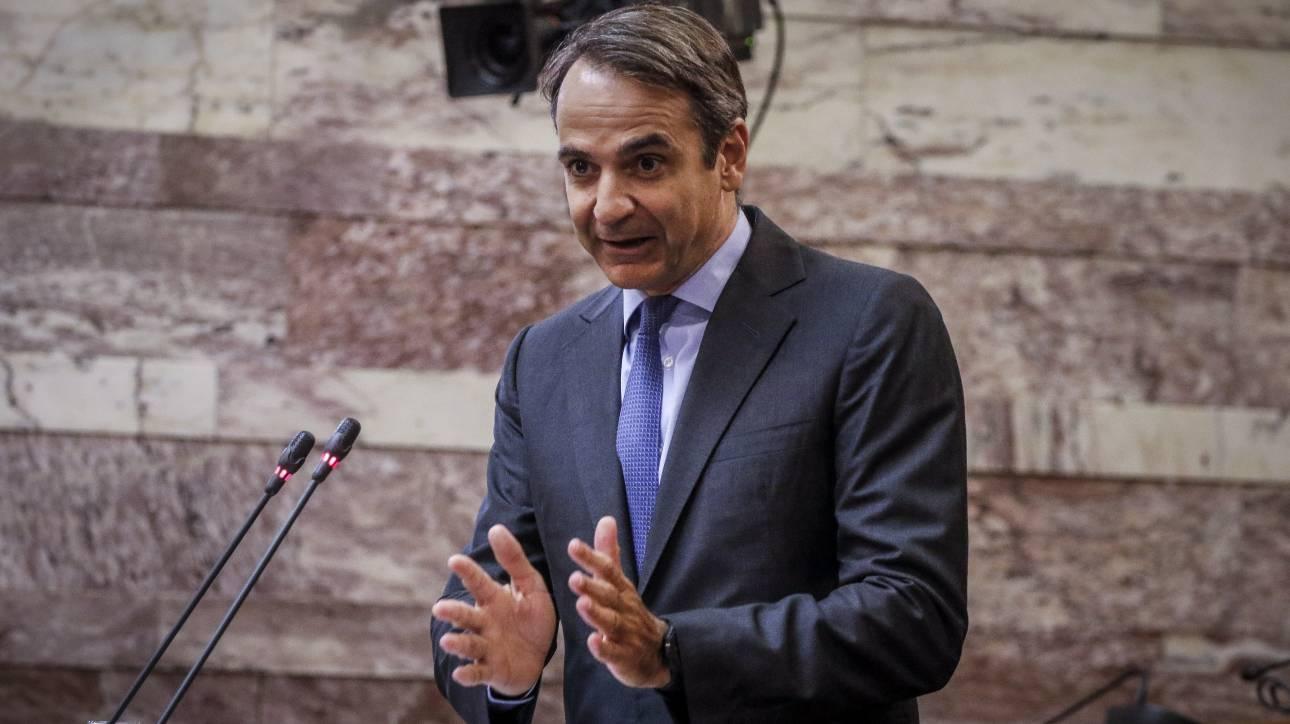 Μητσοτάκης: Η διακυβέρνηση Τσίπρα είναι καταστροφική για την ελληνική οικονομία