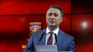 πΓΔΜ: Ο Γκρουέφσκι διέφυγε στην Ουγγαρία και ζητά άσυλο