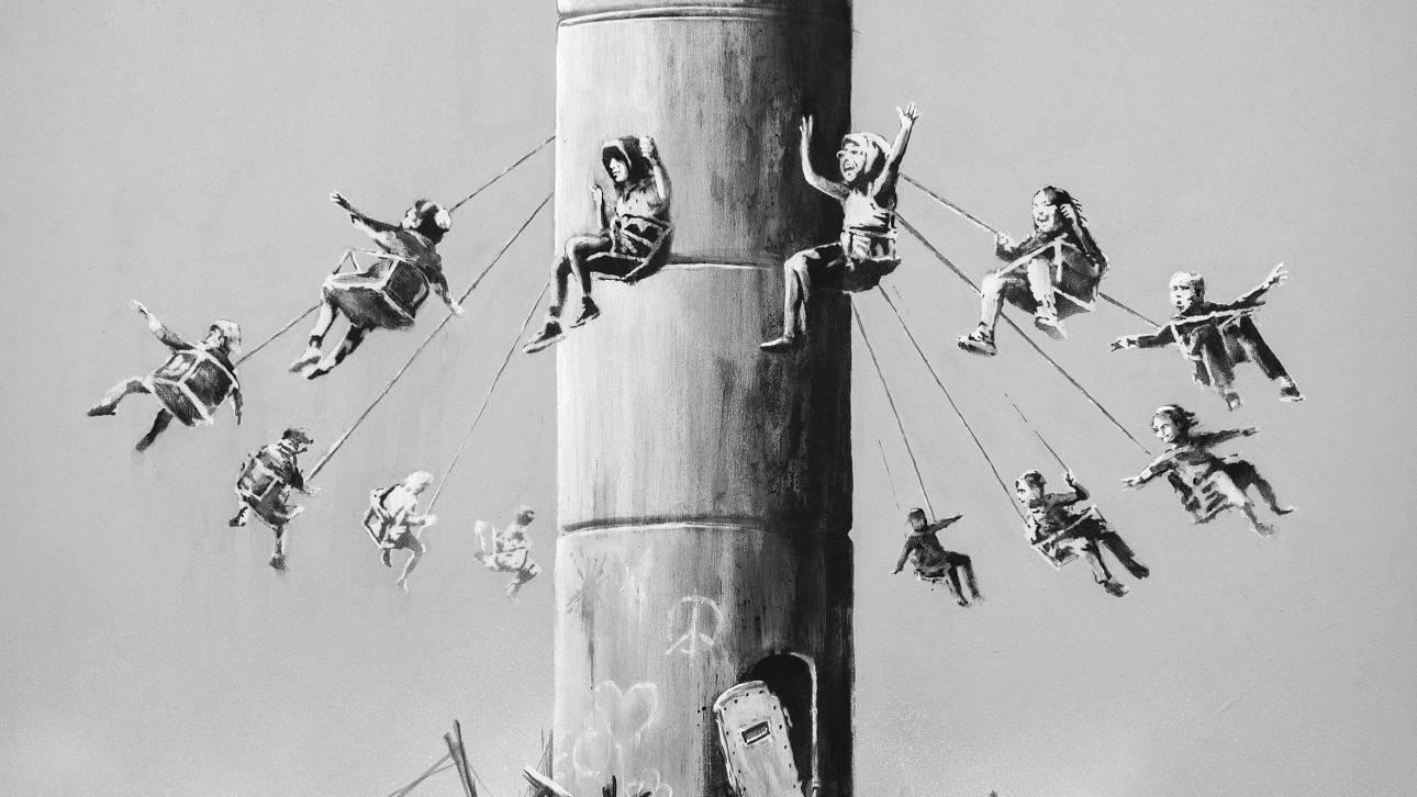 Ο Banksy «χτύπησε» ξανά: Μοίρασε δωρεάν αφίσες στο World Travel Market
