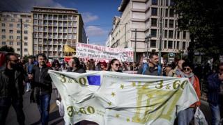 Απεργιακές κινητοποιήσεις: Πορείες στο κέντρο της Αθήνας, ποιοι δρόμοι είναι κλειστοί