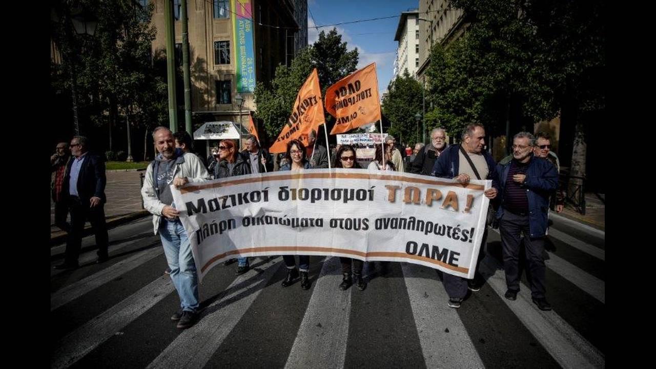 https://cdn.cnngreece.gr/media/news/2018/11/14/154602/photos/snapshot/4620519.jpg