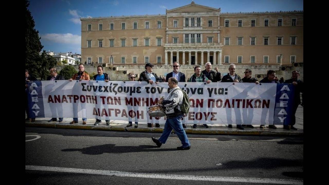 https://cdn.cnngreece.gr/media/news/2018/11/14/154602/photos/snapshot/4620528.jpg