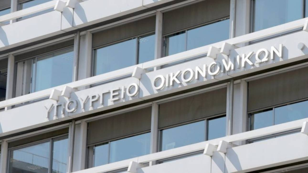 Εκτοξεύτηκε το πρωτογενές πλεόνασμα στο 10μηνο Ιανουάριος - Οκτώβριος - Στα 6,46 δισ. ευρώ