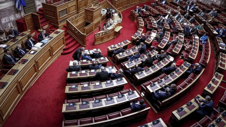 Βουλή: Στις 15 Ιανουαρίου η έκθεση της Επιτροπής για τη Συνταγματική Αναθεώρηση