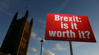 Brexit: Τα επόμενα βήματα μετά την έγκριση της συμφωνίας για το διαζύγιο Βρετανίας-ΕΕ