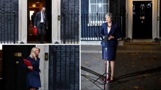 Βρετανία: Διαλύεται η κυβέρνηση της Μέι μετά την έγκριση της συμφωνίας για το Brexit