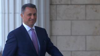 Άσυλο από την Ουγγαρία θέλει να ζητήσει ο Νίκολα Γκρούεφσκι
