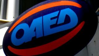 ΟΑΕΔ: Επιχορήγηση 35 εκατ. ευρώ για την ενίσχυση των αποθεματικών του κλάδου ανεργίας