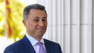 Άσυλο σε πρεσβεία της Ουγγαρίας ζήτησε ο Γκρουέφσκι