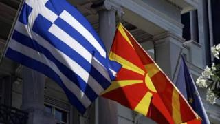 ΥΠΕΞ: Εννέα τα κοινά εμπορικά σήματα με τα Σκόπια